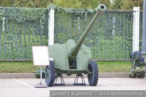 85-мм дивизионная пушка Д-44 в Музее на Поклонной горе