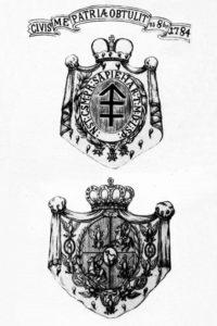 Гербы на польских пушках армии Наполеона