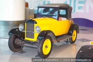 Peugeot 5CV на выставке ретро автомобилей в аэропорту Домодедово