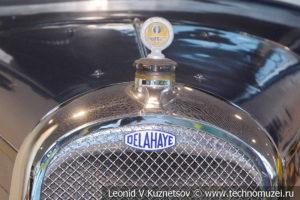 Delahaye 107M на выставке ретро автомобилей в аэропорту Домодедово
