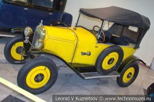 Citroen Type C 5HP Torpedo на выставке ретро автомобилей в аэропорту Домодедово