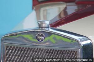 Studebaker Erskine 20 Sedan на выставке ретро автомобилей в аэропорту Домодедово