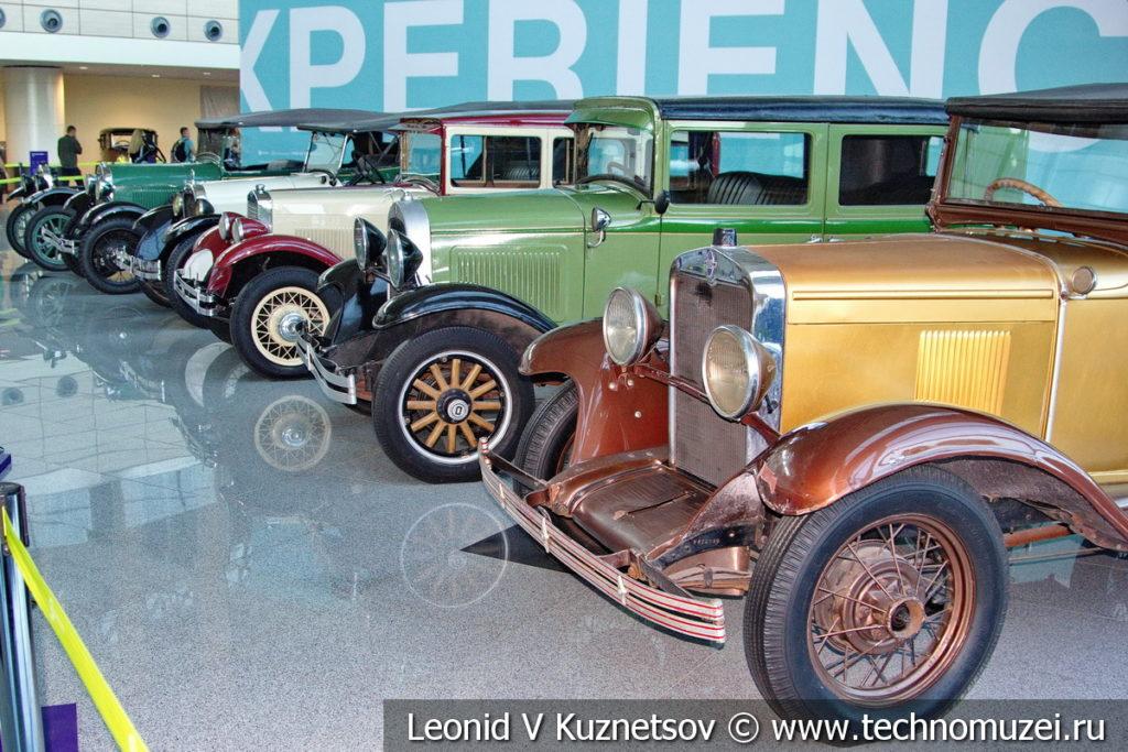 Выставка ретро авто в аэропорту Домодедово