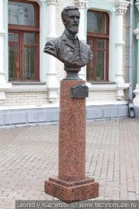 Бюст архитектора Бржозовского у Рижского вокзала