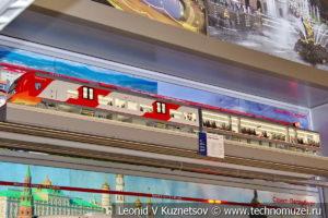 """Скоростной поезд ЭС2ГП """"Ласточка"""" модель"""