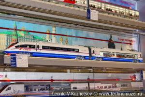 """Скоростной поезд """"Сапсан"""" модель"""