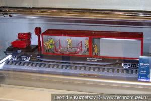 Пожарный поезд модель