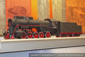Паровоз Л-4012 модель