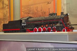 Паровоз ФД20-1562 модель