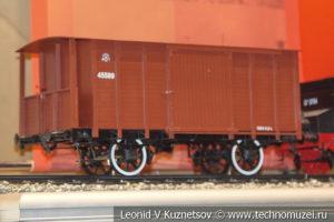 Вагон НТВ 45589 модель