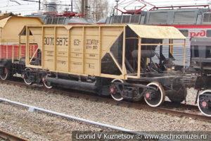 Хоппер-дозатор в Железнодорожном музее на Рижском вокзале