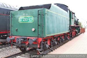Паровоз Су 214-10 в Железнодорожном музее на Рижском вокзале