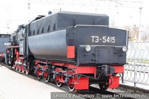 Паровоз ТЭ-5415 в Железнодорожном музее на Рижском вокзале