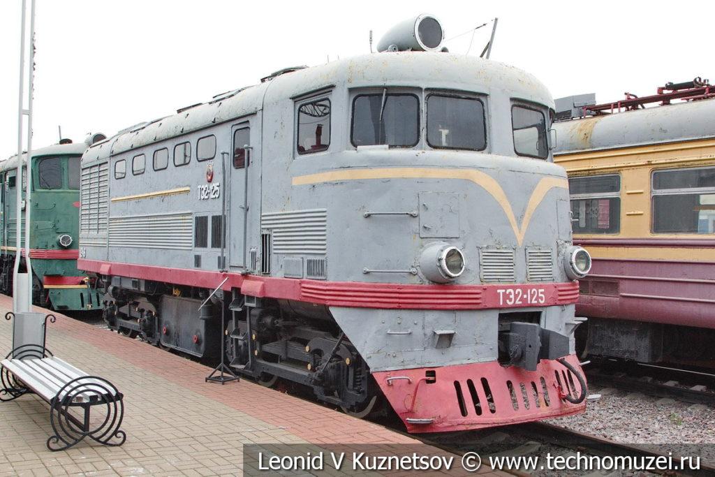 Двухсекционный тепловоз ТЭ-2-125 в Железнодорожном музее на Рижском вокзале