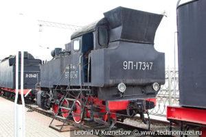Маневровый паровоз 9П-17347 в Железнодорожном музее на Рижском вокзале