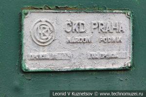 Маневровый тепловоз ЧМЭ2-120 в Железнодорожном музее на Рижском вокзале