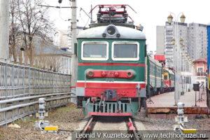 Чешский электровоз ЧС2-888 в Железнодорожном музее на Рижском вокзале