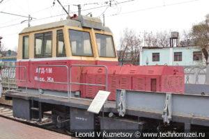 Грузовая автомотриса АГД-1м в Железнодорожном музее на Рижском вокзале