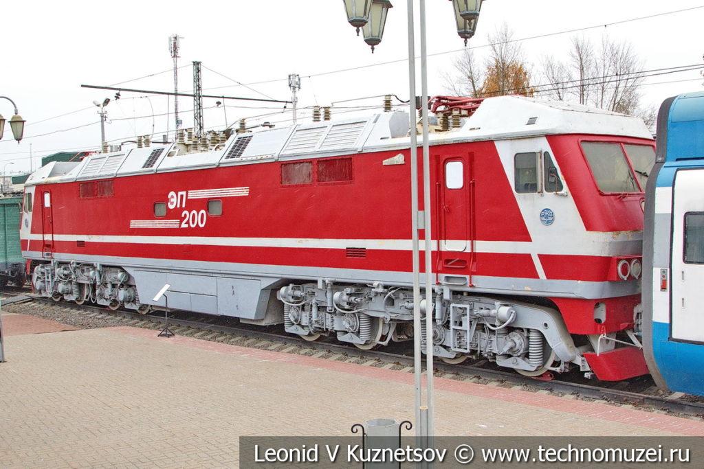 Опытный электровоз ЭП200 в Железнодорожном музее на Рижском вокзале