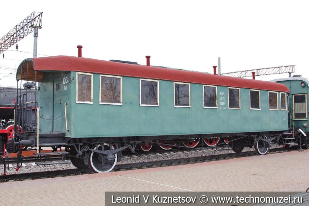 Двухосный пассажирский вагон с открытыми тамбурами в Железнодорожном музее на Рижском вокзале