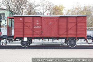 """Нормальный товарный вагон """"теплушка"""" с тормозной площадкой в Железнодорожном музее на Рижском вокзале"""