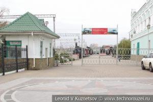 Железнодорожный музей на Рижском вокзале