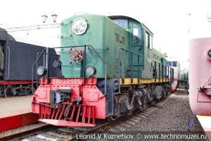 Тепловоз ТЭ1-20-195 в Железнодорожном музее на Рижском вокзале