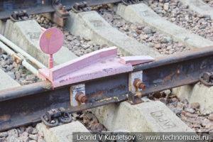 Сбрасывающие башмаки КСБ в Железнодорожном музее на Рижском вокзале