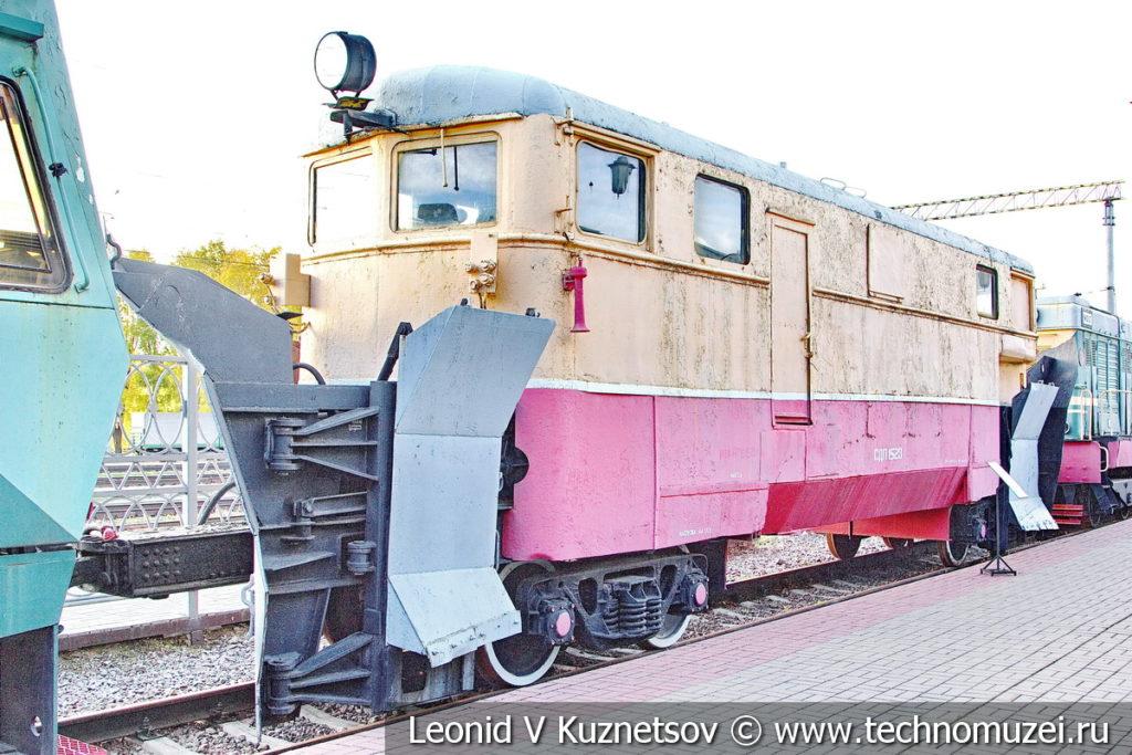 Снегоочиститель СДП в Железнодорожном музее на Рижском вокзале
