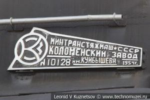 Паровоз Л-2342 в Железнодорожном музее на Рижском вокзале