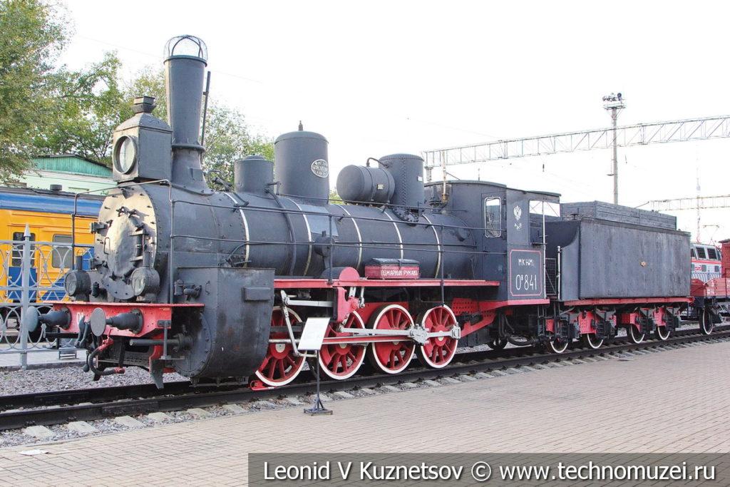 Паровоз Ов 341 в Железнодорожном музее на Рижском вокзале