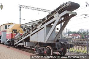 Щебнеочистительная машина ЩОМ1-МФ в Железнодорожном музее на Рижском вокзале