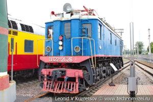 Грузопассажирский электровоз ВЛ22м-2026 в Железнодорожном музее на Рижском вокзале