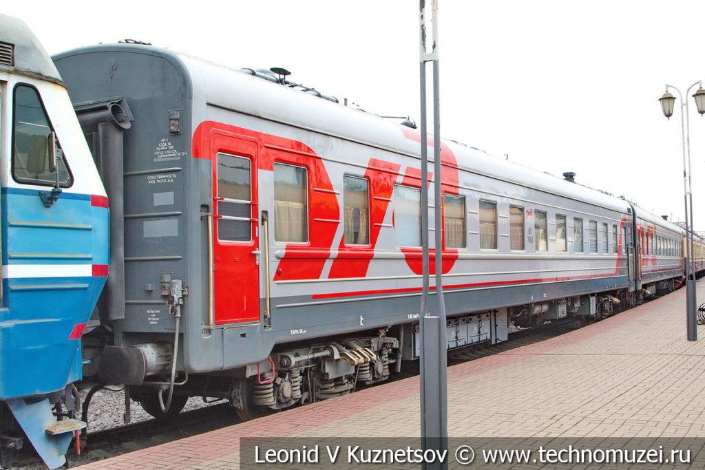 Купейные вагоны РЖД в Железнодорожном музее на Рижском вокзале
