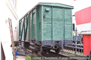 Вагон весовая мастерская N-246 в Железнодорожном музее на Рижском вокзале