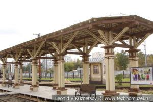 Пассажирская платформа в железнодорожном музее на станции Подмосковная