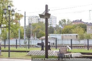 Громкоговорители в железнодорожном музее на станции Подмосковная