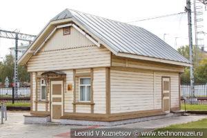 Насосная станция в железнодорожном музее на станции Подмосковная