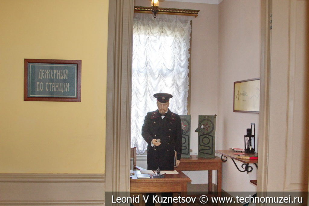 Вокзал в железнодорожном музее на станции Подмосковная
