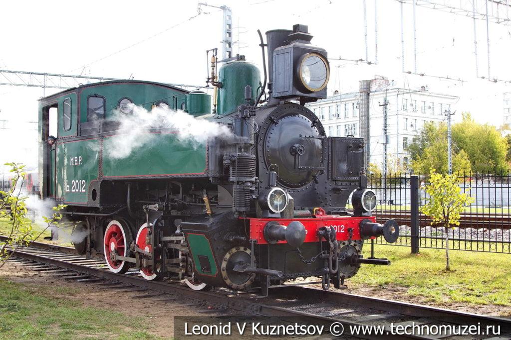 Паровоз Ь-2012 в железнодорожном музее на станции Подмосковная