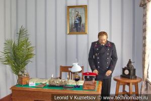 Дом начальника станции в железнодорожном музее на станции Подмосковная