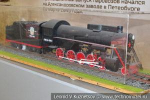 Экспозиционный зал паровозного депо в железнодорожном музее на станции Подмосковная