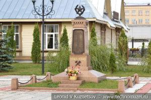 Памятник героям железнодорожникам в железнодорожном музее на станции Подмосковная