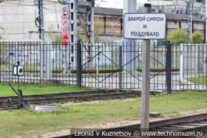 Железнодорожный музей на станции Подмосковная