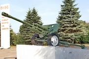 Памятник пушка ЗиС-3 в Донском