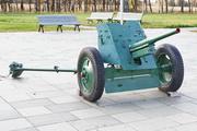 Пушка 53-К у мемориала Панфиловцам