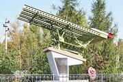 Памятник БМ-13 в Каринском
