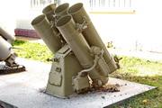 Бомбомет РБУ-1200 у музея в Снегирях