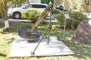 Миномет ПМ-38 у музея в Снегирях