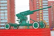 Памятник зенитная пушка 52-К в Лобне